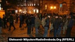 Акція біля будівлі прокуратури Одеської області, Одеса, 26 листопада 2017 року