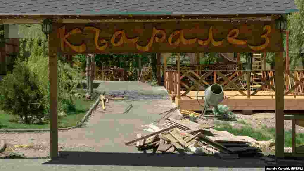 Ресторан национальной кухни «Каралез» в Залесном в карантин продолжали ремонтировать