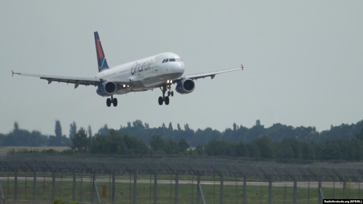 В аэропорту «Борисполь» мірятимуть температуру тела пассажирам из Китая – МИНЗДРАВ