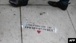 Grafit posvećen Snoudenu u San Francisku