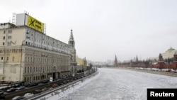 The black-and-yellow banner was placed prominently on a building right across from the Kremlin.