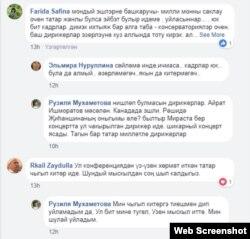 Сладковскийның белдерүенә карата Фейсбукта фикерләр