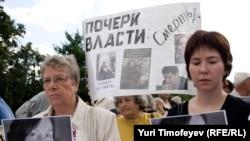 На митинге памяти Натальи Эстемировой, 23 июля 2009