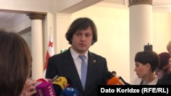 Ираклий Кобахидзе, экс-спикер парламента Грузии
