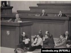 Галадоўка дэпутатаў Апазыцыі БНФ супраць зьмены сымболікі, 11 красавіка 1995