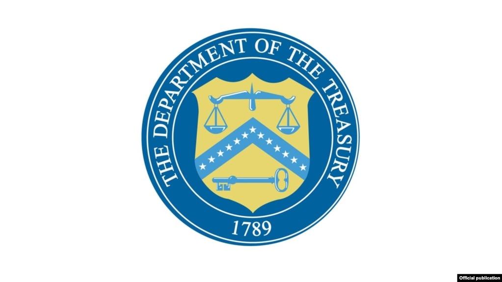 نشان وزارت خزانهداری ایالات متحده