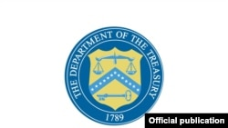 Seal of the United States Department of the Treasury