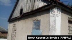 Старый дом Индиры Жамбоевой, село Зольское КБР