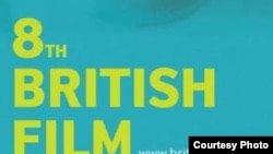 Armenia - An image for the 8th British film festival in Yerevan, 22Mar2010