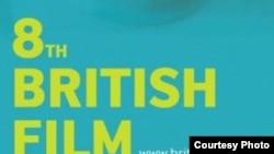 Armenia - An image for the 8th British film festival in Yerevan, 22Mar2010