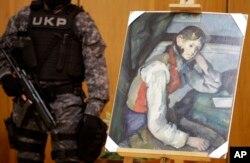 «Хлопчик в червоному жилеті» Поля Сезанна