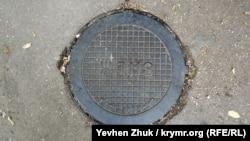 Люк производства Жадовского литейно-механического завода