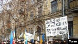 Ermənistanın Kiyevdəki səfirliyi qarşısında etiraz aksiyası, 26 fevral 2007