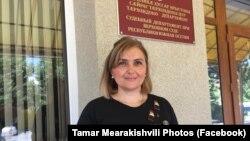 Тамара Марекишвили