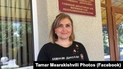 Тамара Меаракишвили (архив)
