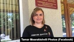 По словам Тамары Меаракишвили, она ожидала такое развитие событий