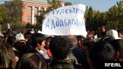 Оштогу студенттердин митинги, 26-октябрь, 2009