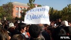ОшМУнун студенттери чыккан нааразылык чарадан. 2009-жылдын 29-октябры.
