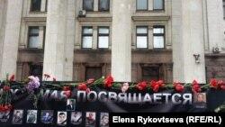 Памятный мемориал перед одесским Домом профсоюзов. 2 мая 2015 года