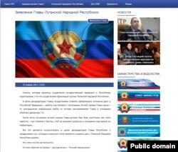 Заява ватажка угруповання «ЛНР» Ігоря Плотницького