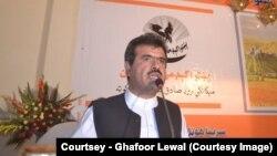 غفور لیوال سفیر افغانستان در ایران