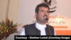 غفور لیوال سرپرست وزارت سرحدات، اقوام و قبایل افغانستان