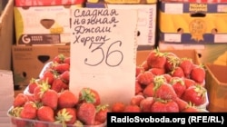 Полуниця в Краматорську