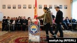 Ош шаардык кеңешинин депутаттарын шайлоо 27-мартка белгиленген.