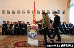 30-njy oktýabrda Gyrgyzystanda prezidentlik saýlawlary geçirildi.