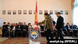 30-октябрдагы добуш берүү, Бишкек.