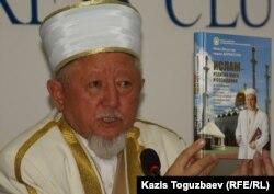 Председатель Духовного управления мусульман Казахстана, верховный муфтий Абсаттар Дербисали.