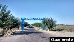Ташкент облысы Кибрвй ауданының көрінісі.