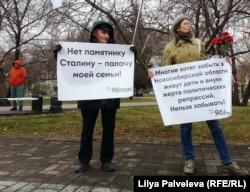 Акция протеста против установки памятника Сталину. Новосибирск, 2018 год