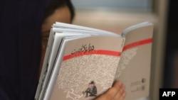 کتابفروشی در ایران رفتهرفته از حرفهای جذاب و سودآور به شغلی زیانده بدل میشود. (عکس: AFP)
