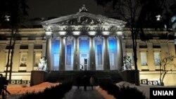Національний художній музей України. Київ, 20 січня 2017 року