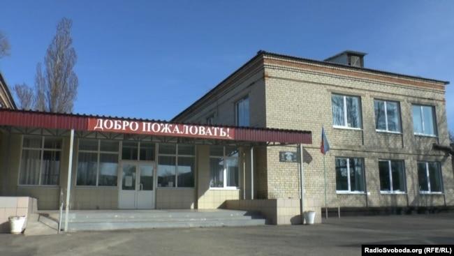 Школа у Металісті, названа на честь загиблих російських журналістів