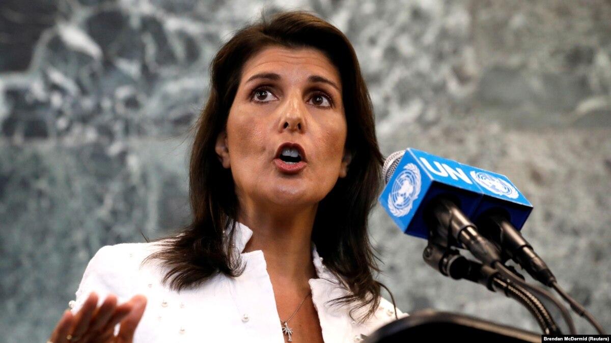 США обвиняют Россию в изменении доклада ООН о санкциях в отношении Северной Кореи