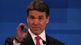 Republican presidential hopeful Rick Perry has announced that he is suspending his bid for the White House.