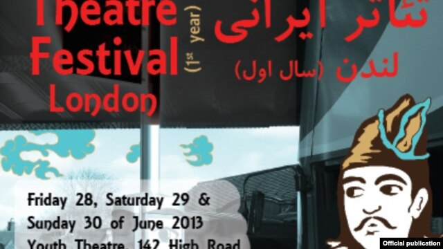 UK--Iranian theater festival