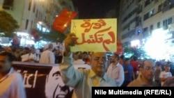 تظاهرة 31 آب في القاهرة