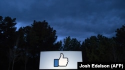 Знак на в'їзді до штаб-квартири компанії Facebook, Менло-Парк, Каліфорнія, США