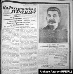 Так выглядела первая страница, пожалуй, всех советских газет, вышедших 6 марта 1953 года.
