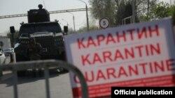 Фото с сайта пресс-службы Минобороны Узбекистана.
