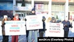 Протест в Благовещенске против закрытия клуба