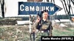 Нохчийчоь --Оьрсийн салти шайн эскарша бахархой байинчу СемаIашкахь, 1995 шо.