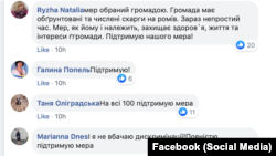 Мешканці Івано-Франківська підтримують свого мера