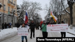 Марш протеста сторонников Джиоевой. Цхинвали, 1 декабря