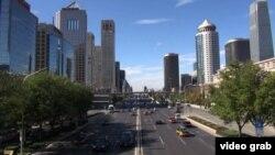 Pekin, Kinë (Ilustrim)