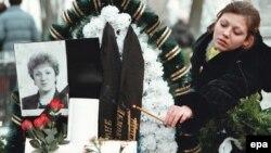 Похороны Галины Старовойтовой. 26 ноября 1998 года