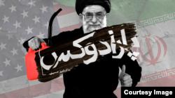 پارادوکس با کامبیز حسینی -- هشتگ رژيم چنج!